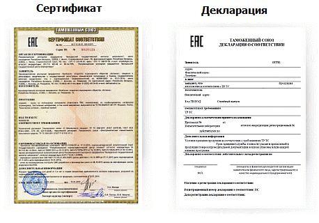Декларация соответствия и сертификат соответствия - в чем разница