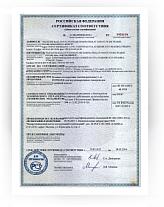 Сертификат соответствия техническому регламенту - образец.