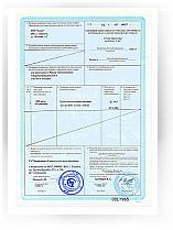 Сертификат происхождения: формы сертификата происхождения товара, сертификат ТС-1, сертификат происхождения форма А